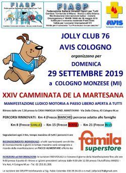 XXIV° Camminata de La Martesana @ Casa Famiglia Fondazione Mantovani - Cologno Monzese (MI) | Cologno Monzese | Lombardia | Italia